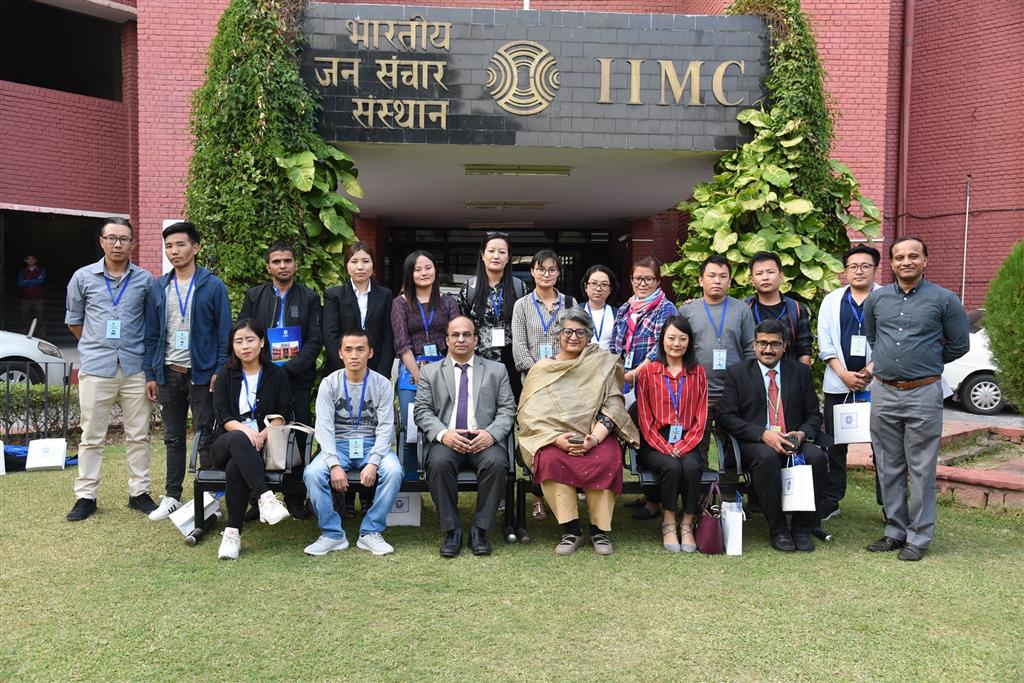 A delegation from Bhutan visited IIMC