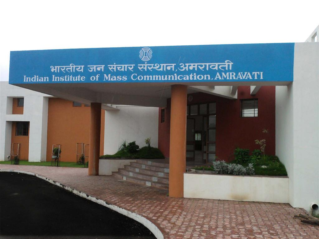 indian institute of mass communication