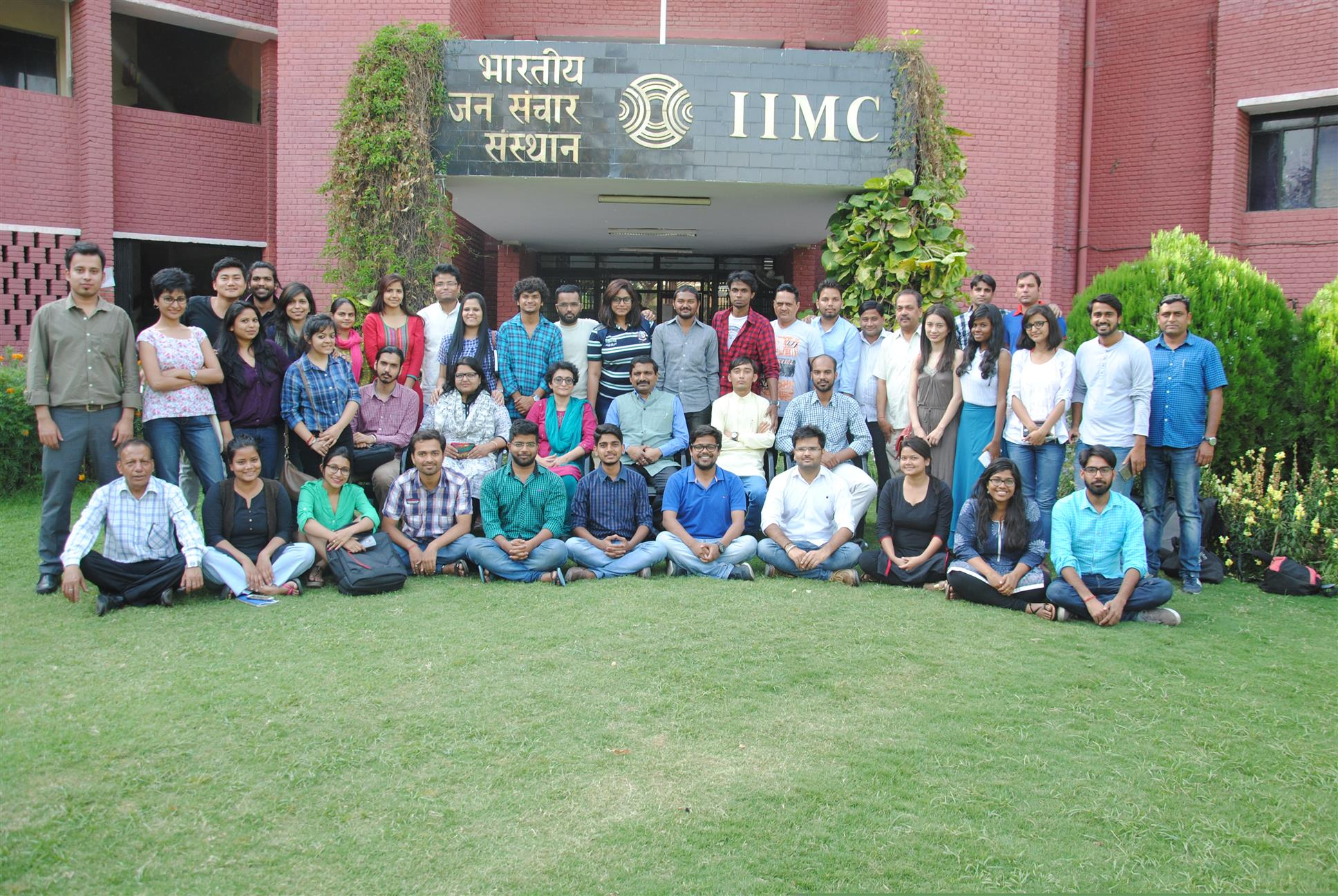 RTV Journalism Students with Shri K G Suresh DG IIMC